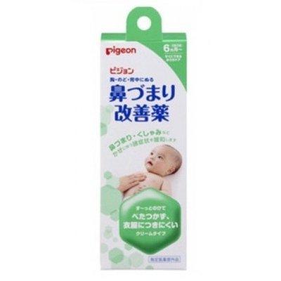 【☆婷婷窩☆】日本 貝親 Pigeon【鼻塞 舒緩膏50g】另有通鼻棒 舒緩貼片
