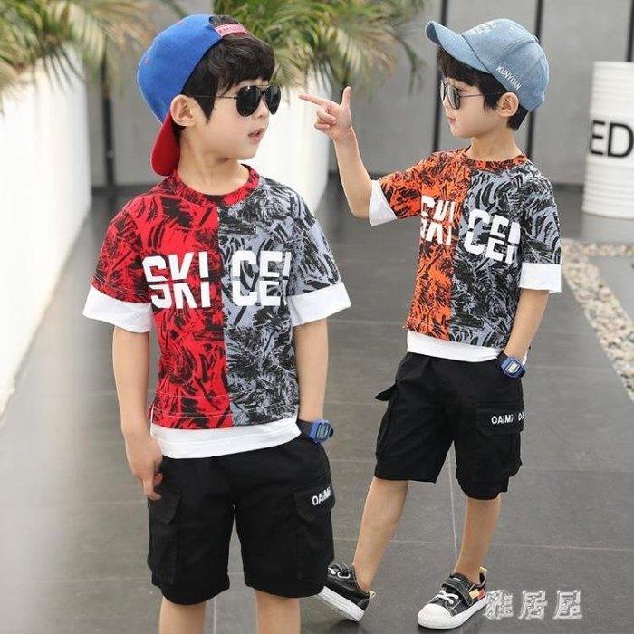 男童夏季款套裝2019新款洋氣兒童短袖T恤中大童男孩運動兩件套夏 BP488YJW