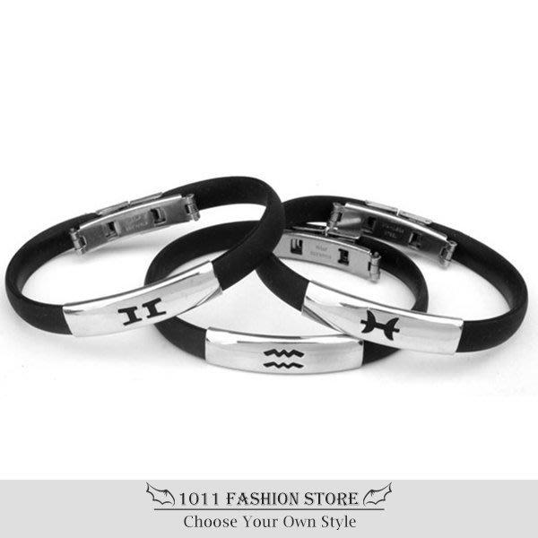 韓國 簡約 男性 女性 西德鋼 / 鈦鋼 金屬 不鏽鋼 矽膠 星座手鍊 / 手鏈 情人手鍊 12星座 情人對鍊 情人手環