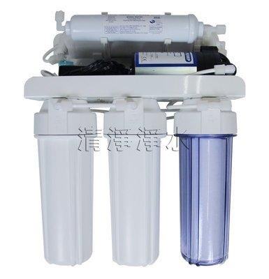*可刷卡*【清淨淨水店】CCW-2220吊片電磁閥型RO逆滲透純水機《ISO認證-一年保固》特價2300元。