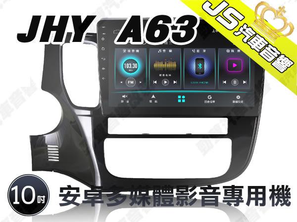 勁聲汽車音響 JHY A63 MITSUBISHI 10吋 2015~ 15OUTLANDER 安卓影音專用機