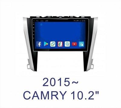 中壢【阿勇的店】CAMRY 2015年後 7.5代 專車專用安卓機 10.2吋螢幕 台灣設計組裝 系統穩定順暢 售服完善