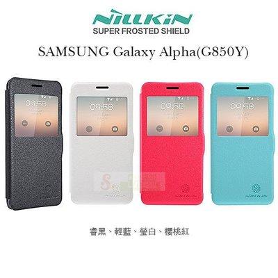 s日光通訊@NILLKIN原廠 SAMSUNG Galaxy Alpha(G850Y) 鮮果多彩硬殼側翻保護套 智能休眠