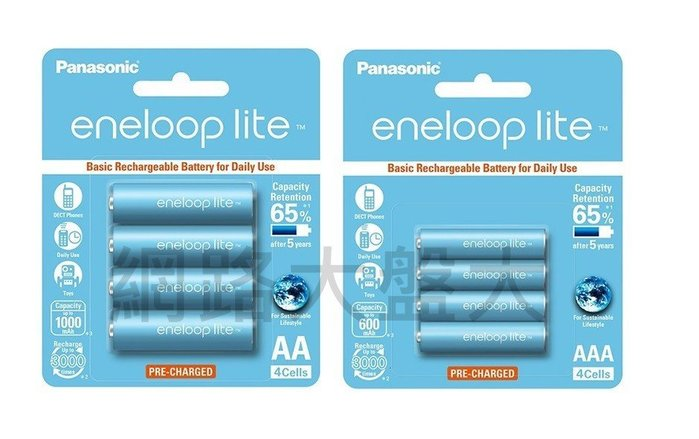 #網路大盤大#Panasonic國際牌 eneloop lite 輕量版 3號AA 4號AAA 低自放 充電電池 四驅車