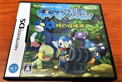 幸運小兔 NDS遊戲 NDS 神奇寶貝 寶可夢 不可思議的迷宮 時之探險隊 NDSL、2DS、3DS主機適用 B9