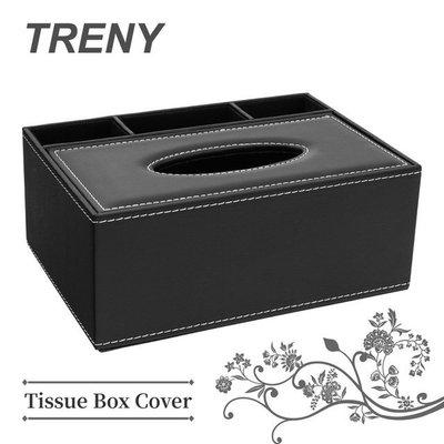 【TRENY直營】皮革面紙盒 三格 黑平紋 高級質感 收納 遙控 文具 面紙套 衛生紙盒 抽取式面紙 0486