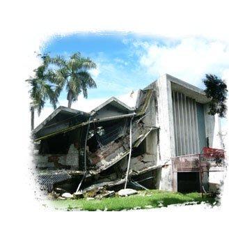 921地震教育園區 入園門票