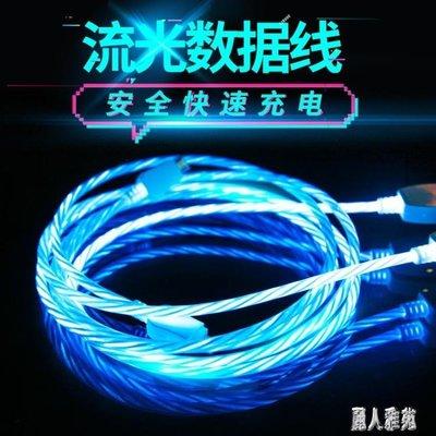 安卓流光數據線oppo手機充電器線vivo蘋果iphone加長華為Type-c小米發光線 DJ6654
