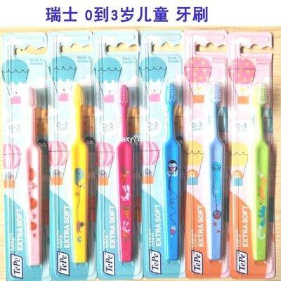 Maxy韓國彩妝德國進口瑞士TEPE 0到3歲超細軟毛卡通圖案mini兒童乳牙牙刷 單支