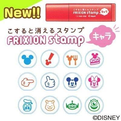 日本正版 迪士尼Disney x PILOT手帳擦擦印章 可用於行事曆/手帳本/桌曆/月曆