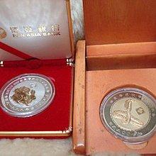 1999/2001年泛亞銀行生肖紀念銀幣-兔年/蛇年(珍藏品)
