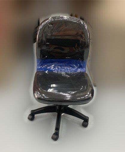 【宏品二手家具】二手推薦宏品二手家具 家電買賣 EA150-1Fj*全新黑紅網辦公椅* 辦公桌/會議桌/鐵櫃/辦公屏風