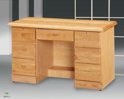 【全台傢俱批發二館 】BV 正赤陽 愛心 4.2尺 實木書桌 台灣製作 家具工廠直營 彰化縣