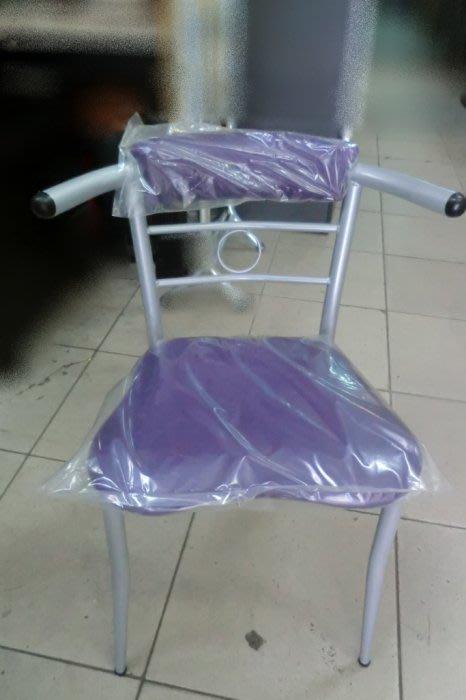 樂居二手家具*F198全新紫色牛角蝴蝶椅*餐椅 鬥牛椅 牛角椅 洽談椅 吃飯椅 全新餐椅