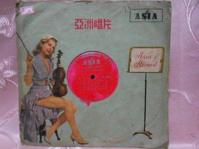 【采葳音樂網】-老唱片–〝A HIGH FIDELITY RECORDING輕音樂/日語〞  老001