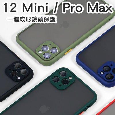 輕巧薄 IPhone 12 11 Pro Max 12 Mini 軟邊全包+透明背板 手機殼 保護 殼 膜 貼 鋼化膜