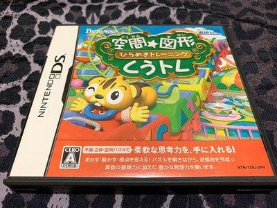 幸運小兔 NDS遊戲 NDS 空間圖形 平面 立體 空間 任天堂 2DS、3DS 適用 F6