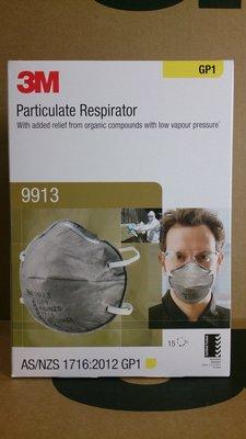 3M 9913 GP1 口罩 - 碗型 活性碳 粉塵 9042 8210 pm2.5 拋棄式 噴漆 - 1盒