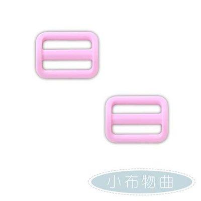 【小布物曲】日本進口-日環 30mm/25mm(手作.拼布.釦環)