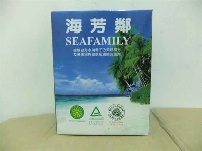 海芳鄰環保清潔劑 1.5公斤  6盒1200  區   正品 今天 明天寄 洗衣粉 洗衣精