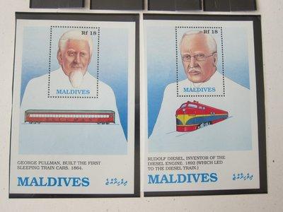 【雲品】馬爾代夫Maldives 1989 Sc 1370-1 Train set MNH