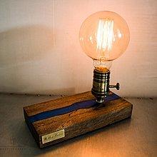 曙MUSE|藍紋深色木紋長方形桌燈