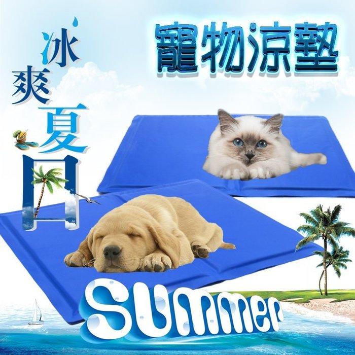 【贈 寵物皮革項圈 隨機x2】寵愛款 寵物涼墊【XL款 90x50cm】多功能 冰墊 冰晶 散熱 寵物墊 降溫 人寵均用