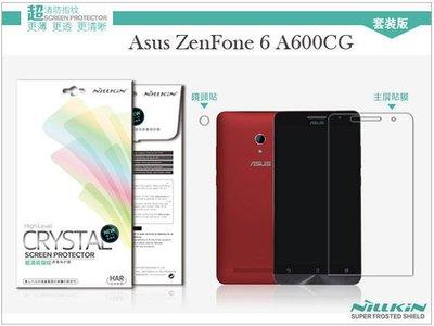 日光通訊@NILLKIN Asus ZenFone 6 A600CG 高清防指紋亮面抗油汙保護貼 靜電吸附無殘膠4H(套裝)