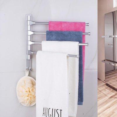 溫潔爾 浴室旋轉毛巾掛架免打孔廚房抹布架免釘衛生間毛巾桿吸盤