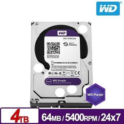 【鴻霖-內接式硬碟】WD40PURZ 紫標 4TB 3.5吋監控系統硬碟