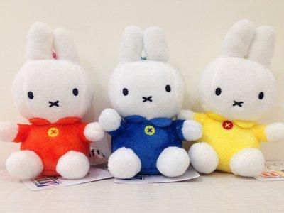 miffy 米飛兔 玩偶/ 娃娃/ 填充玩具/ 吊飾 (橘/ 藍/ 黃 三色可選)