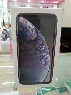 永和_億聲通訊 IPHONE XR 128G 6.1 吋 續約 中華 4G 699 吃到飽 手機 17300