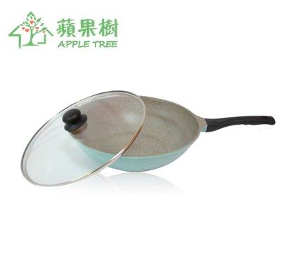 -藍鈦輕量不沾鍋具32cm炒鍋+鍋蓋*蘋果樹Apple Tree*