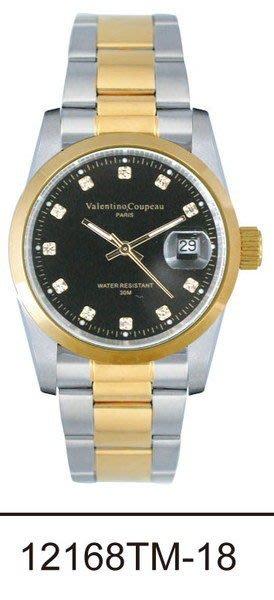 (六四三精品)Valentino coupeau(真品)(全不銹鋼)精準男錶(附保証卡)12168TM-18