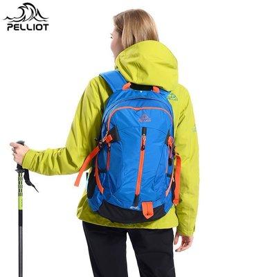【露西小舖】Pelliot戶外雙肩登山背包雙肩包防潑水後背包雙肩背包雙肩背袋旅行包旅行背包後揹包(30公升,YNS扣具)
