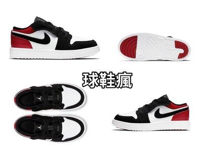 球鞋瘋  NIKE JORDAN 1 LOW ALT PS  AJ1 低筒 皮革 中童鞋 BQ6066-116 黑白紅