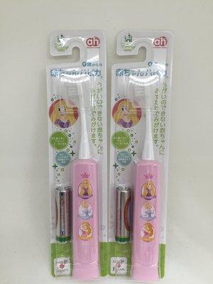 日本進口 Akachan 阿卡將0~2歲 公主 電動牙刷