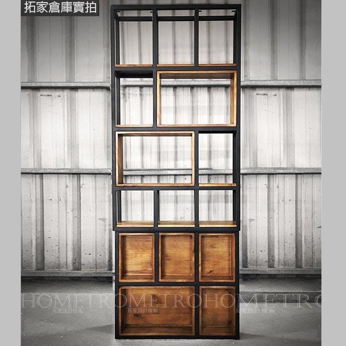 【拓家工業風家具】可訂製-實木方格屏風櫃/美式復古置物櫃書櫃隔間屏風吧檯櫃/LOFT陳列櫃書架置物架餐櫃酒櫃屏風櫃玄關櫃