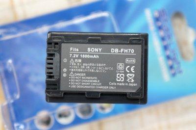 【中壢NOVA-水世界】SONY DB-FH70 FH-70 FH70 電池 鋰電池 副廠電池 副電【一年保固】