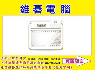 【高雄實體店】蒙恬 EZGO Pro 小蒙恬 ( Win ) [EZGO 停產]