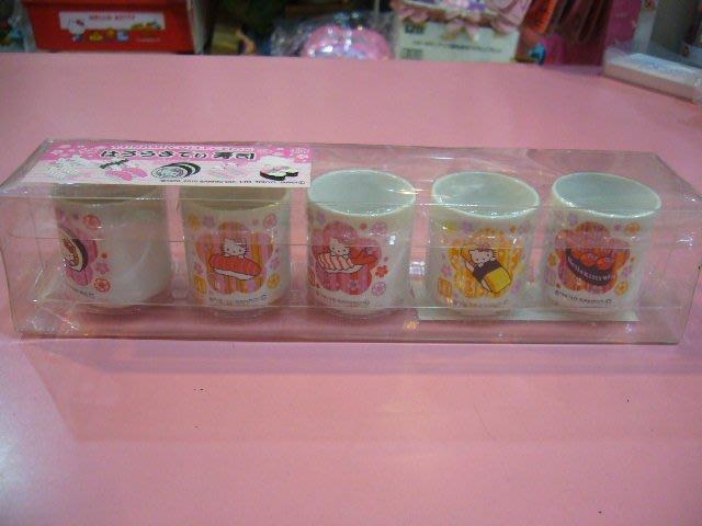Hello Kitty 可愛壽司系列 清酒杯(5入)日本製 可收藏  正版  特價  ~小靜喵喵鋪~