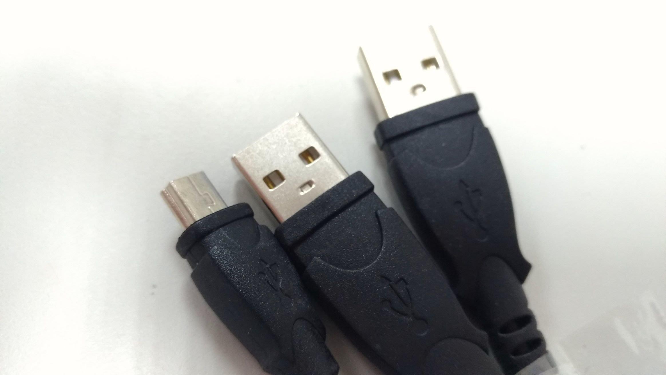 全新 2.5吋外接行動硬碟Y型線 電源線 充電傳輸線 數據線 USB 2.0 mini USB 公對公(郵資半價中)
