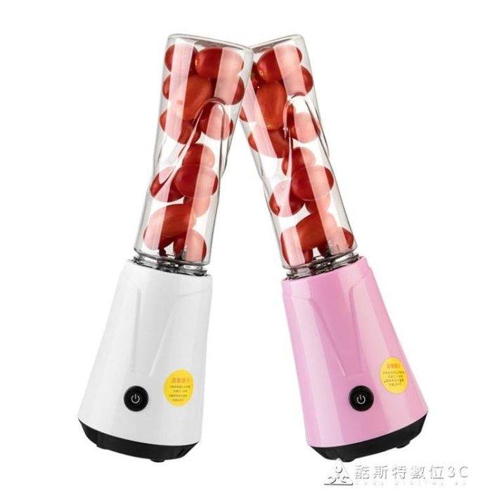榨汁機迷你學生榨汁杯便攜式料理機家用水果汁機小型多功能豆漿機   YXS