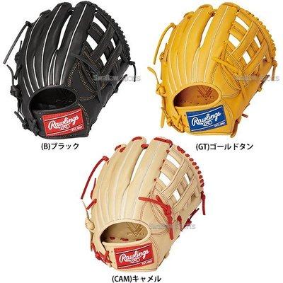 【一軍運動用品-三重】Rawlings 內野棒球手套 GR1R9N64【來店送湯揉】(4620)