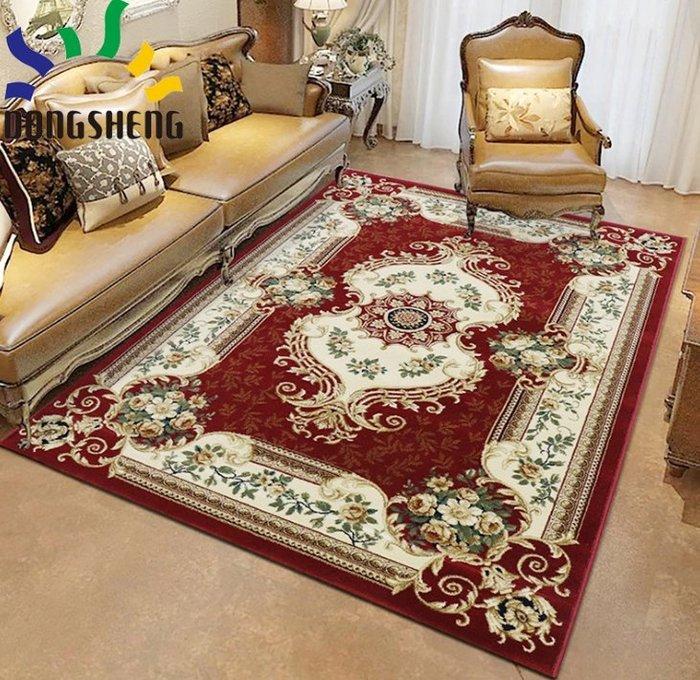 歐式地毯客廳沙發茶幾墊臥室滿鋪床邊長方形簡約現代田園美式家用
