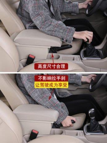 福特经典福克斯扶手箱福克斯两厢中央手扶箱总成原厂原装改装配件