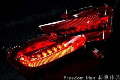 E-GIN 一菁 紅殼紅光 定位燈 小燈 日行燈 晝型燈 總成 四代勁戰 四代戰 勁戰四代