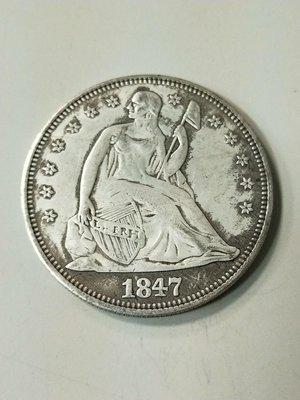 1847美國鷹洋貿易銀