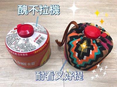 台灣手工製量身訂做 民族風瓦斯罐收納袋...