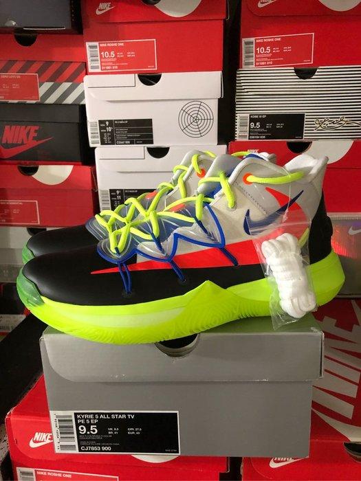US9.5 Nike Kylie 5代 all star tv pe 5 ep 鄂文明星賽 asg cj7853-900